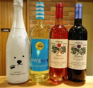 ワイン4種類