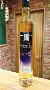 ノーザンアイスワイン
