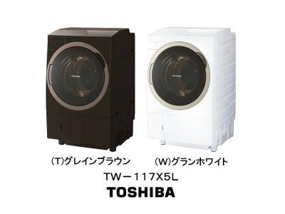 tw-117x5