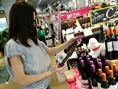 スーパーでのワイン選び4