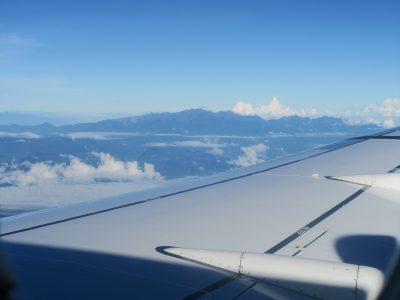 遠くに山が見えるのがわかりますか?