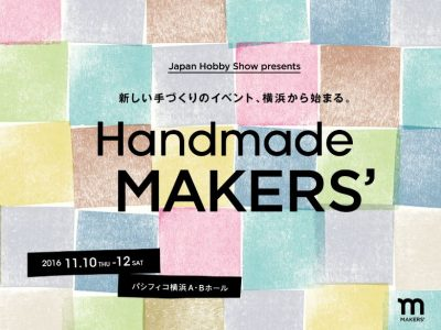 3-handmade-makers-logo