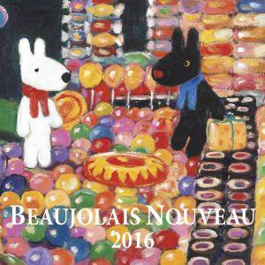 gaspard-et-lisa-beaujolais-nouveau-2016-%e3%83%a9%e3%83%99%e3%83%ab%e7%94%bb%e5%83%8f-1