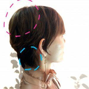 クラブママ伝授!「脱・オバ見え髪」4つのお手軽テク|OTONA