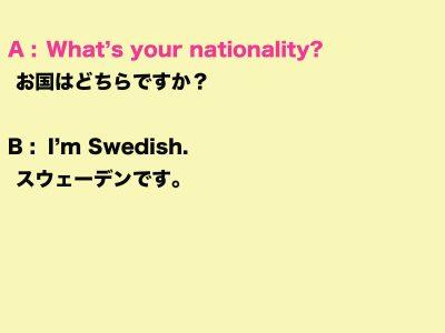 英語 の どう した